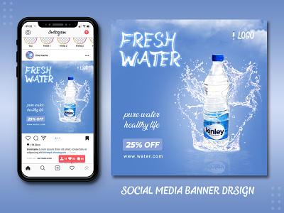 Social Media Banner Design poster professional banner branding social media design banner ad social media post design facebook ads drinking water instagram banner modern banner social media banner