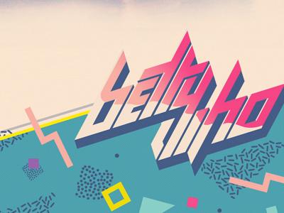 Betty Who Single Artwork Piece betty who artist 80s 90s cheesy type retro vintage futuristic