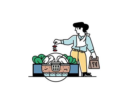 Noocity Spot Illustration grow compost leftovers lunch vegetables garden urban farming character illustration