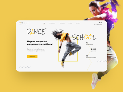 Dance school dancer dance website webdesign