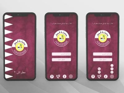 Metrash2 goverment trending mockups flag red uiux interaction branding mobile ui mobile design mobile app iphone figmadesign 2020 trend figma 2020 design qatar