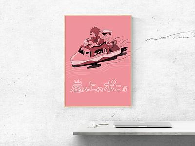 Ponyo poster hayao miyazaki art print print poster design movie poster