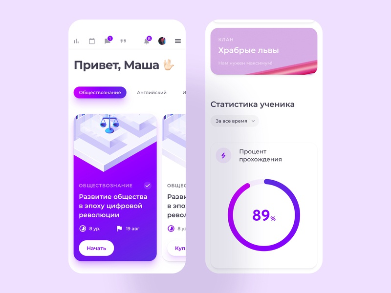 Online Exams Preparation Courses Mobile Design junior lesson school education courses course exam card pages colors mobile concept crypto neon darkmode interface webdesign productdesign uxdesign uidesign