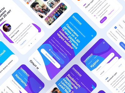 Coding School Landing Page Mobile UI Map