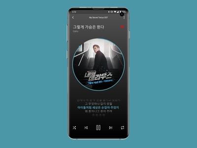Music Player app UI music player music app ui design app app design ui deisgn daily ui