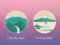 Ukiyoe - Lofty Mountain & Flowing Water