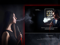 Landing page for hookah party