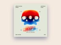 Double Skull - 006