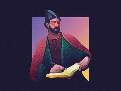 Rustaveli gradients writer poet texture illustration
