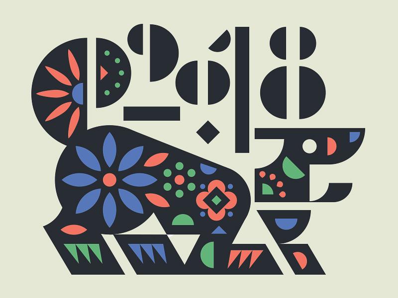 2018 戌 zodiac chines new year illustration dog