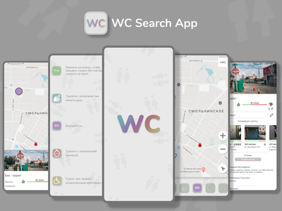 WC Search App ux icon design app app wc