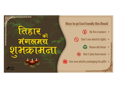 Earth In You Tihar Post illustration vector graphicdesign fb post design