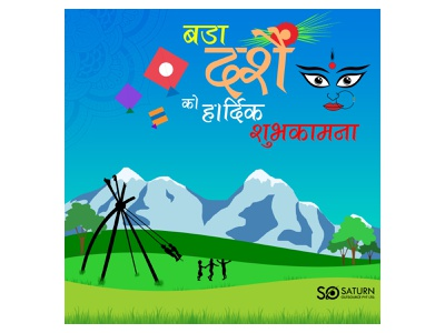 SaturnOutsource Dashain Post vector illustration graphicdesign fb post design