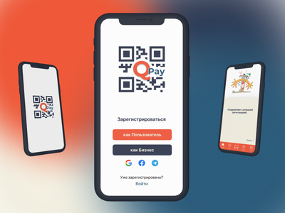 QPay payment qr code app qr code scanner qr scanner qr app qpay qr-code qr