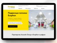 Ecophone landig-page