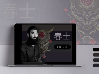 Haruto Designs .ME tattoo art tattoos webdesign web psd mockup psd grunge japanese traditional industrial tattoo landingpage splash webpage domains dotme expressyourselfwithdotme