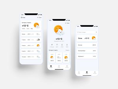 Weather app app app design uiux ui figma application weather
