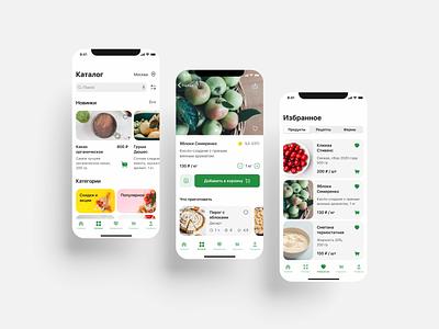 Food store app food store food shop food app application app design app uiux figma ui