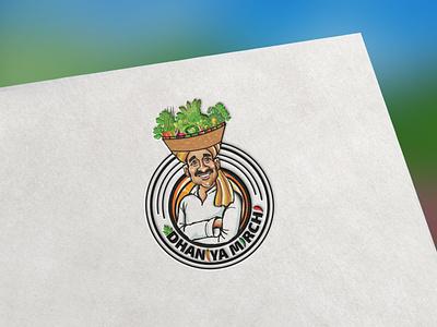 Vegetable Logo Design minimal vector logo design logodesign logo flat illustrator design branding brand identity