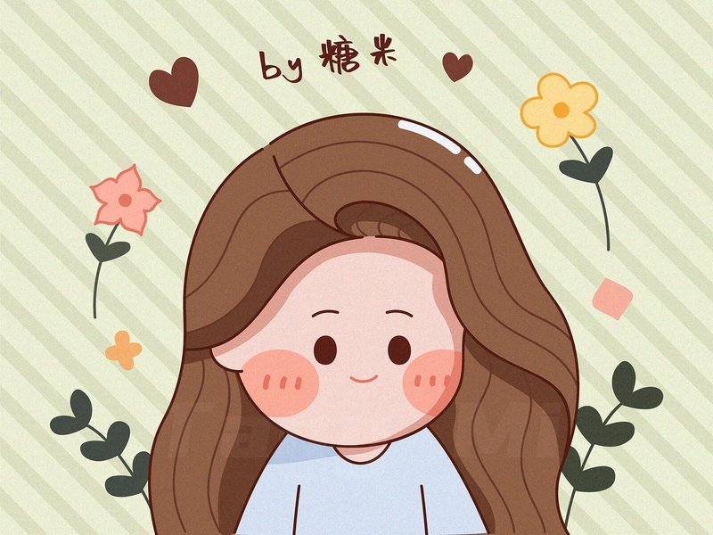 Cute avatar avatar design vector illustration