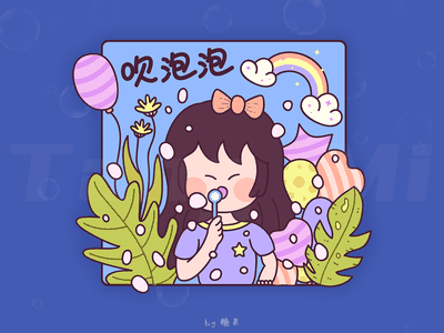 Happy blowing bubbles girl sunny day rainbow balloon leaves blow bubble sky vector illustration