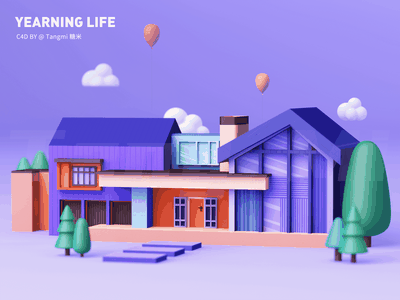 Small house life beautiful peaceful company tree flower forest comfortable quiet three-dimensional 3d longing life room house small illustration