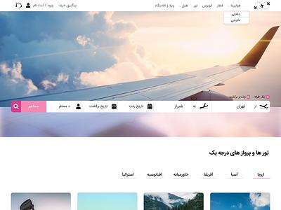 نمونه سایت فروش بلیط web ux design ui