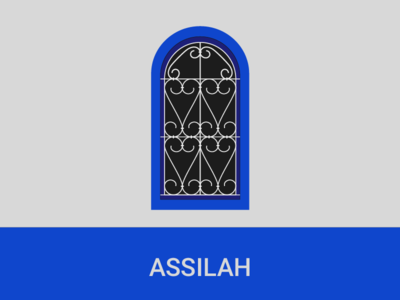 Moroccan Windows - Assilah