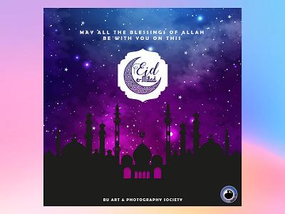 Eid e Milad-Un-Nabi poster eid photoshop