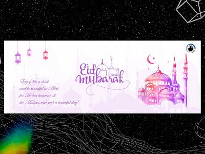 Eid Mubarak Poster eid ul fitre eid mubarak