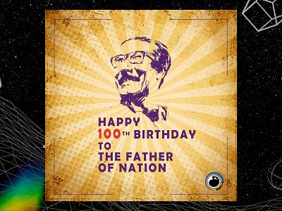Birthday poster (Bangobandhu Sheikh Mujib) birthday sheikh mujibur rahman
