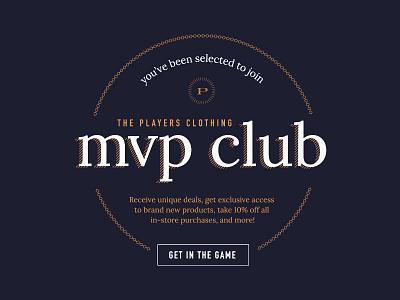 MVP Club Invite design ecommerce email invite