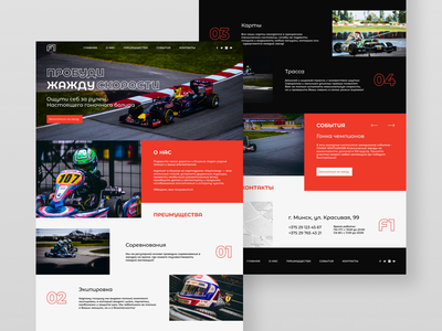 Landing page interface ecommerce racing desktop landing page landing redesign clean web ui ux design