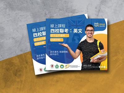 Flyer Design For Online Learning flyer post social media education online learning