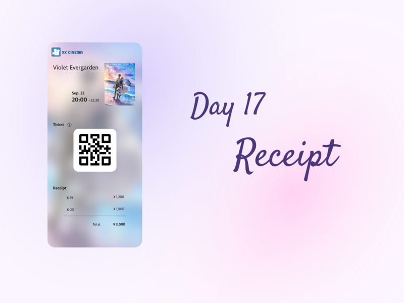 Receipt for movie tickets ticketing receipts day017 017 dailyui dailyuichallenge