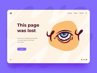 404 web page error illustration webdesign 008 dailyui 404 eye vector animation web ux ui