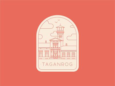 Taganrog Sticker sight rebound dribbble hometown challenge building minimal outline illustration taganrog city badge lineart sticker vector design