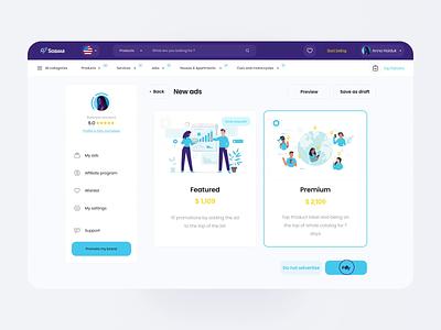 Web App Marketplace - SOBAAR interface page button card shop mobile app web design product design web vector branding logo illustration dashboard animation design 3d ux ui