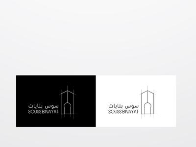 Souss Binayat - Logo