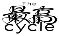 The 最高 cycle logo