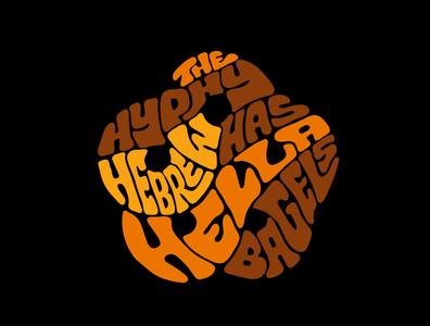 Hella Bagels doughnut restaurant oakland california bagel bagels logo designer custom lettering itsjerryokolo logodesign jerryokolo handlettering procreate clientwork hand drawn typography