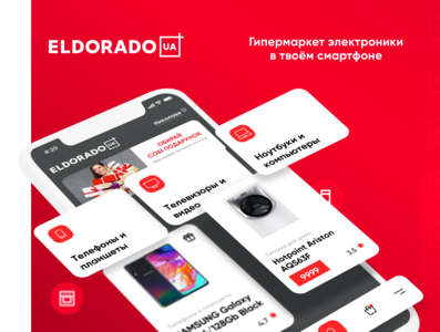 Eldorado App android design apple ios eldorado bx ux ui app e-commerce app
