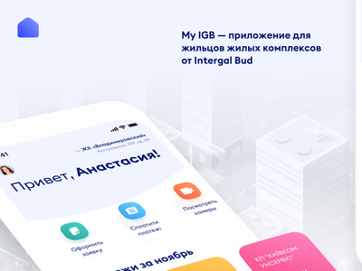My IGB  - Real Estate Property Management Software android interface design ux ui app design intergalbud property software real estate app ios app