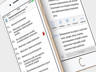 Ukrainian Road Rules app wip design ui ux ios app ukraine rules road