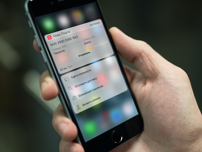 3d Touch in Nova Poshta App (iOS 10) ios10 новая почта ios 3d touch ux ui interface design nova poshta app