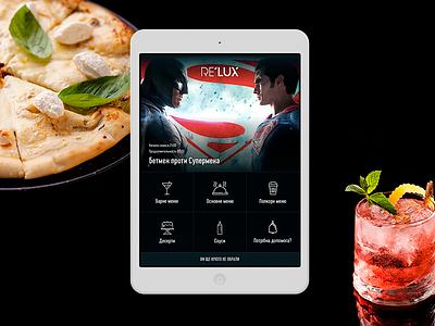 RE'LUX Cinerestaurant app planeta kino relux cinema food drinks order ux ui ios app restaurant