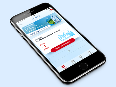 Alaska water delivery app delivery water ux ui android ios app