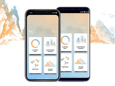 iDao app meditation iphone video ux android ios app dao tao