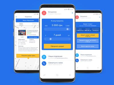 ShvidkoGroshi app loan credit transfer fintech money ux android ui app