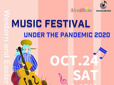 Music Festival Flyer design advertisement flyer design
